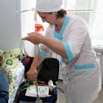 Центр помощи беременным женщинам в кризисных ситуациях