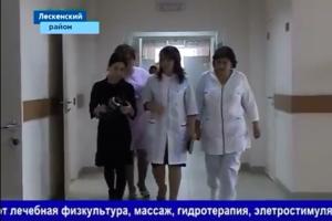 """""""Полноценная жизнь после инсульта возможна!"""" - так считают врачи отделения медицинской реабилитации """"Межрайонной многопрофильной больницы"""""""