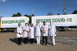 Мобильный прививочный пункт на площади Абхазии