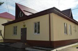 Амбулатория с.п. Хатуей
