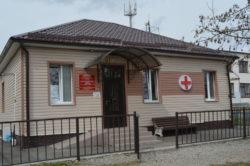 Амбулатория с.п.Ерокко